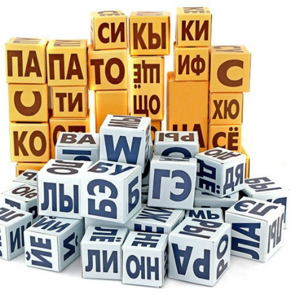 Кубики зайцева на украинском языке своими руками