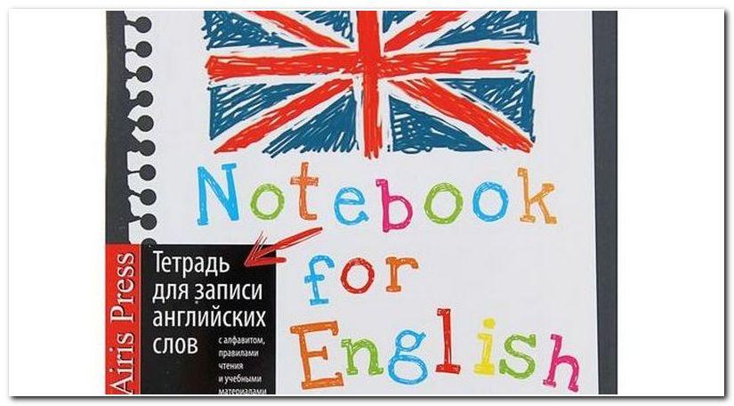 английский в Коломне