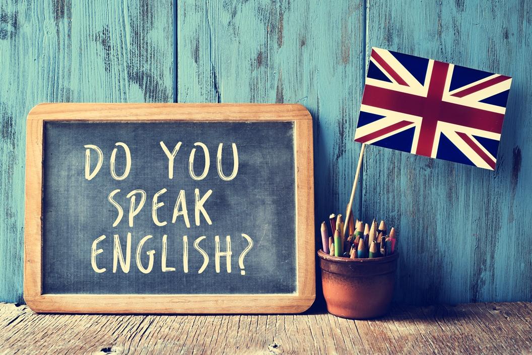 английский язык в Коломне